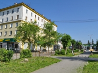 Pervouralsk, Vatutin st, house 39. Apartment house