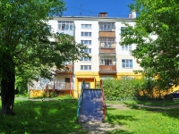Pervouralsk, Vatutin st, 房屋 42. 公寓楼