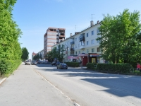 Pervouralsk, Vatutin st, house 42. Apartment house