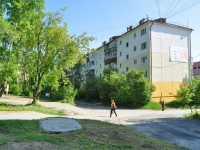 Pervouralsk, Vatutin st, house 43. Apartment house