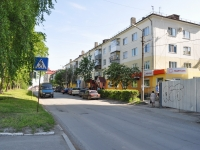 Pervouralsk, Vatutin st, house 44. Apartment house