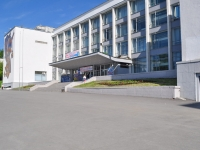 Pervouralsk, Vatutin st, 房屋 45А. 文化宫