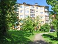 Pervouralsk, Vatutin st, house 46А. Apartment house