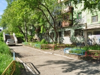 Pervouralsk, Vatutin st, house 46. Apartment house