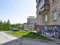 Первоуральск, улица Ватутина, дом 47А. многоквартирный дом