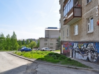 Pervouralsk, Vatutin st, house 47А. Apartment house