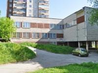 Первоуральск, Ватутина ул, дом 47