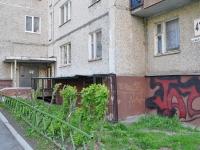 Первоуральск, улица Ватутина, дом 47. многоквартирный дом