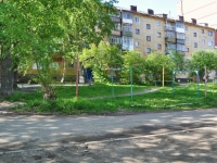 Pervouralsk, Vatutin st, house 48. Apartment house