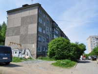 Pervouralsk, Vatutin st, house 49А. Apartment house