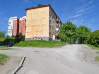 Pervouralsk, Vatutin st, house 49. Apartment house