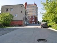 Первоуральск, улица Ватутина, дом 50. офисное здание
