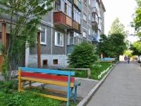 Первоуральск, улица Ватутина, дом 51Б. многоквартирный дом