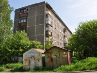 Pervouralsk, Vatutin st, house 51Б. Apartment house
