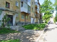 Первоуральск, улица Ватутина, дом 52А. многоквартирный дом