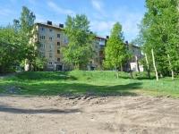 Pervouralsk, Vatutin st, 房屋 52А. 公寓楼