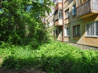 Pervouralsk, Vatutin st, house 52. Apartment house