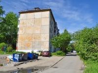 Первоуральск, улица Ватутина, дом 53А. многоквартирный дом