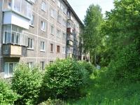 Pervouralsk, Vatutin st, 房屋 53Б. 公寓楼