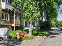 Pervouralsk, Vatutin st, house 53. Apartment house