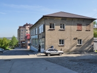 Первоуральск, универсам Меридиан, улица Ватутина, дом 54
