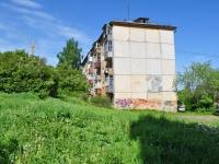 Pervouralsk, Vatutin st, 房屋 55А. 公寓楼