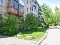Первоуральск, улица Ватутина, дом 55А. многоквартирный дом