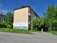 Pervouralsk, Vatutin st, house 55. Apartment house