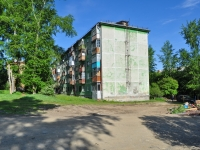 Pervouralsk, Vatutin st, 房屋 56А. 公寓楼