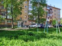 Pervouralsk, Vatutin st, 房屋 56. 公寓楼