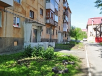 Pervouralsk, Vatutin st, house 56. Apartment house