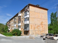 Pervouralsk, Vatutin st, house 57/1. Apartment house