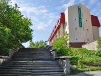 Pervouralsk, bank Сбербанк России, Vatutin st, house 57
