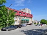 Первоуральск, Ватутина ул, дом 57