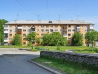 Pervouralsk, Vatutin st, house 59. Apartment house