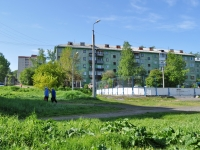 Pervouralsk, Vatutin st, 房屋 60А. 公寓楼