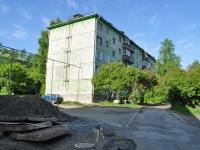 Pervouralsk, Vatutin st, house 60А. Apartment house