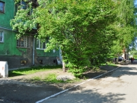 Pervouralsk, Vatutin st, house 60. Apartment house