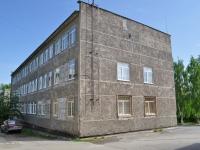 Pervouralsk, Vatutin st, 房屋 61А. 法院