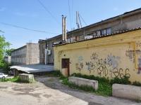 Первоуральск, улица Ватутина, дом 61. магазин