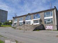 Pervouralsk, Vatutin st, house 61. store