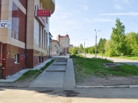 Pervouralsk, Vatutin st, 房屋 62А. 公寓楼