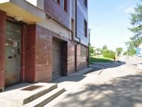 Pervouralsk, Vatutin st, house 62А. Apartment house