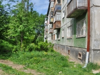 Pervouralsk, Vatutin st, house 63. Apartment house