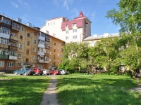 Pervouralsk, Vatutin st, 房屋 64А. 公寓楼