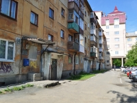 Pervouralsk, Vatutin st, house 64. Apartment house