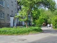 Pervouralsk, Vatutin st, house 65. Apartment house