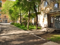 Pervouralsk, Vatutin st, house 66. Apartment house