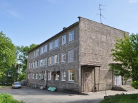 Pervouralsk, Vatutin st, house 67. technical school