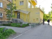 Pervouralsk, Vatutin st, 房屋 68А. 公寓楼